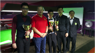 National Under 21 Snooker Championship 2015.png